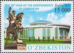 [The 20th Anniversary of Independence, type AIU]