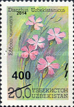 [Flowers of Uzbekistan Issue of 1993 Surcharged, Typ AJ1]