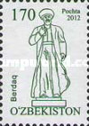 [Definitive Issue - Monuments, type AJF1]