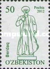 [Definitive Issue - Monuments, type AJF2]