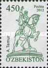 [Definitive Issue - Monuments, type AJH]