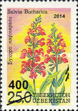 [Flowers of Uzbekistan Issue of 1993 Surcharged, Typ AL1]