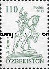 [Definitives - Monuments, Typ ALG]