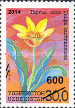 [Flowers of Uzbekistan Issue of 1993 Surcharged, Typ AM1]
