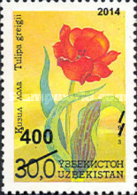 [Flowers of Uzbekistan Issue of 1993 Surcharged, Typ AN1]