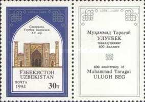 [The 600th Anniversary of the Birth of Ulugh Beg, Central Asian Ruler, 1394-1449, Typ AT]