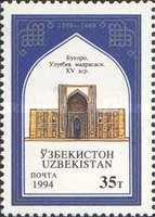 [The 600th Anniversary of the Birth of Ulugh Beg, Central Asian Ruler, 1394-1449, Typ AU]