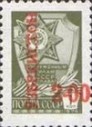 [Stamps of Russia Surcharged, type AY]