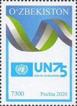 [The 75th Anniversary of the UNO, Typ AYD]