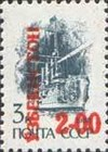 [Stamps of Russia Surcharged, type AZ]