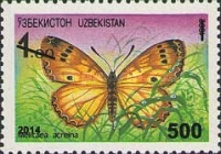 [Stamps of 1992 Surcharged, Typ B1]