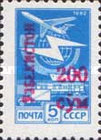[Stamps of Russia Surcharged, type BC]