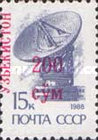 [Stamps of Russia Surcharged, type BD]