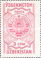 [State Coat of Arms - With Currency, type BF2]