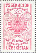 [State Coat of Arms - With Currency, type BF3]