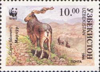 [Endangered Species - The Markhor, Typ BJ]