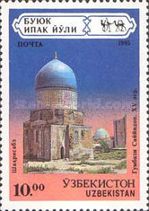 [Architecture of the Silk Road, type BT]