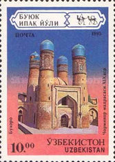 [Architecture of the Silk Road, type BU]