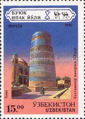 [Architecture of the Silk Road, type BV]