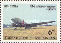 [Aircraft of Tashkent's Aircraft Factory, type BY]