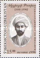 [The 110th Anniversary of the Birth of Abdurauf Fitrat, 1886-1938, Typ DT]