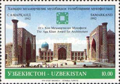 [Award of Aga Khan Prize for Architecture to Samarkand, Typ E]