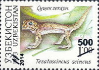 [Fauna of Uzbekistan Issue of 1993 Surcharged, Typ G1]