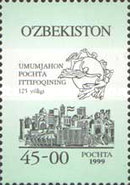 [The 125th Anniversary of Universal Postal Union, Typ GT]
