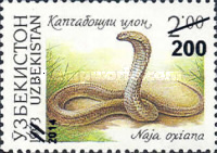 [Fauna of Uzbekistan Issue of 1993 Surcharged, Typ H1]