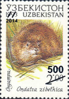 [Fauna of Uzbekistan Issue of 1993 Surcharged, Typ I1]