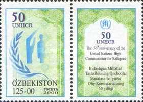 [The 50th Anniversary of United Nations Commissioner for Refugees, type IS]