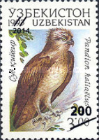 [Fauna of Uzbekistan Issue of 1993 Surcharged, Typ J1]