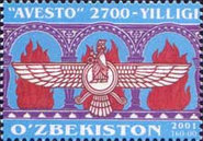 [The 2700th Anniversary of Avesto, Holy Book, Typ JW]