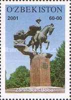 [The 10th Anniversary of Independence - Monuments, Typ KD]