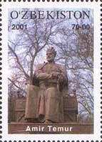 [The 10th Anniversary of Independence - Monuments, Typ KE]