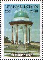 [The 10th Anniversary of Independence - Monuments, Typ KG]