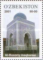 [The 10th Anniversary of Independence - Monuments, Typ KI]