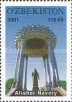 [The 10th Anniversary of Independence - Monuments, Typ KJ]