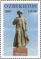 [The 10th Anniversary of Independence - Monuments, Typ KK]