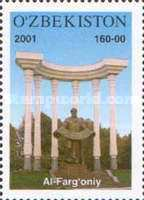 [The 10th Anniversary of Independence - Monuments, Typ KM]