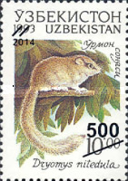 [Fauna of Uzbekistan Issue of 1993 Surcharged, Typ L1]