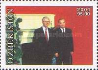 [The 10th Anniversary of Independence - International Co-operation, Typ LG]