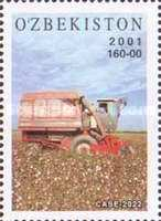 [The 10th Anniversary of Independence - Agricultural and Textile Industry, Typ LT]
