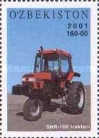 [The 10th Anniversary of Independence - Agricultural and Textile Industry, Typ LU]