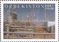 [The 10th Anniversary of Independence - Mining, Heavy Industry, and Power Market, Typ LZ]
