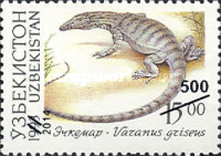 [Fauna of Uzbekistan Issue of 1993 Surcharged, Typ M1]