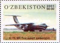 [The 10th Anniversary of Independence - Services and Transport, Typ MP]