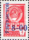 [Stamps of Russia Surcharged, Typ O]