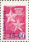 [Stamps of Russia Surcharged, Typ Q]