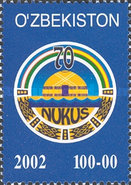 [The 70th Anniversary of Nukus, type QT]